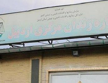 ifmat - Man hanged at Ardabil prison