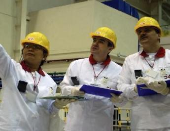 ifmat - UN atomic agency inspects warehouse where Iran storec nuclear material