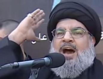 ifmat - US offers reward for intelligence that would disrupt Hezbollah cash flow