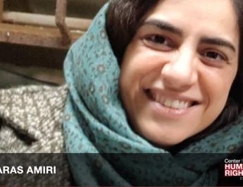 ifmat - Aras Amiri jailed in Iran for refusing to spy