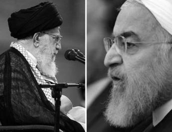 ifmat - Escalation of Iran Regime crisis