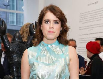 ifmat - Facebook removes accounts originating from Iran that targeted Princess Eugenie