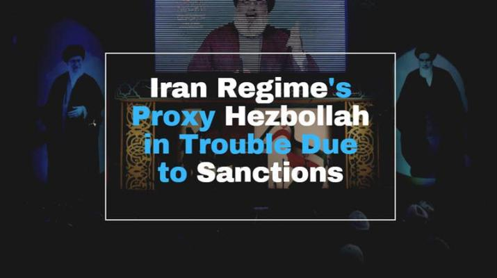 ifmat - Hezbollah is losing money due to sanctions on Iran Regime