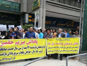 ifmat - Investors and retired teachers protest in Iran capital