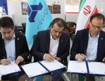 ifmat - Iran and Germany to work on organizing exhibits