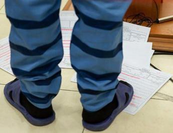 ifmat - Iran regime denying prisoners rights