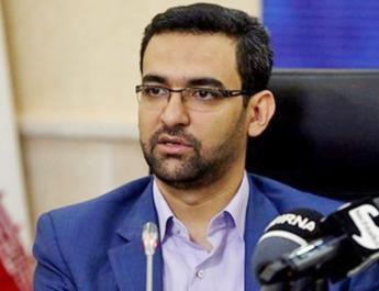 ifmat - Iran regime developed a cyber defense shield