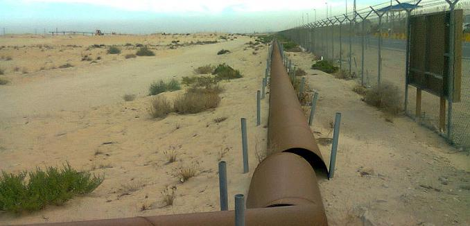 ifmat - Iranian-backed Houthis attacked vital oil infrastructure in Saudi Arabia