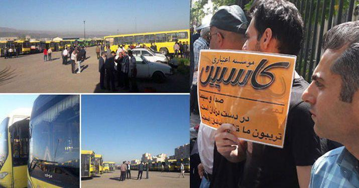 ifmat - Iranians hold protests in Tehran and other cities
