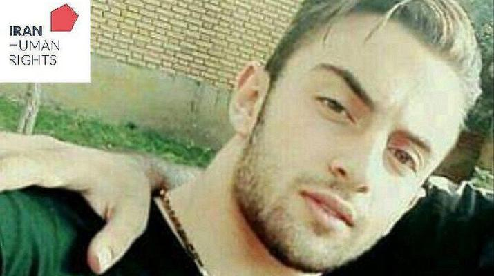 ifmat - Juvenile offender in Iran in danger of execution