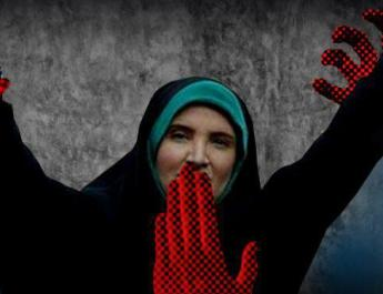 ifmat - Number of women political prisoners rising in Iran
