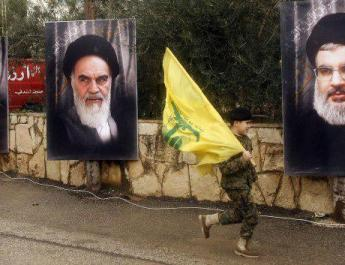 ifmat - Proxies controlled by Iran Regime will dominate upcoming summits