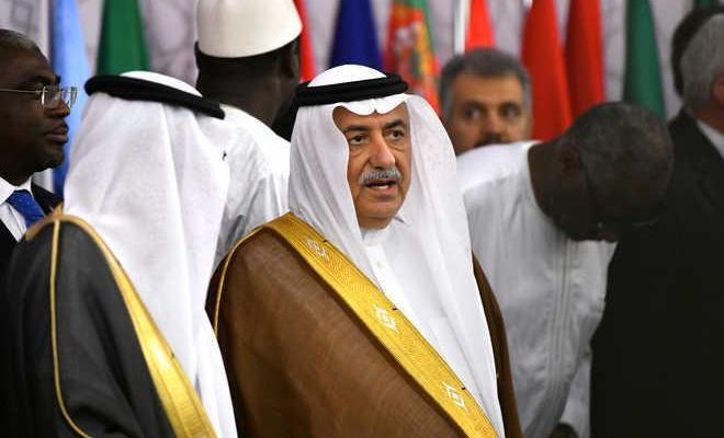 ifmat - Saudi Arabia asks nations to respond to Iran Regime Attacks