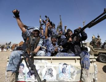 ifmat - Arab parliament classifies Iran-backed Houthis as a terrorist group