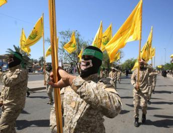ifmat - Iran Regime honors Iraqi shiite paramilitary terrorist groups