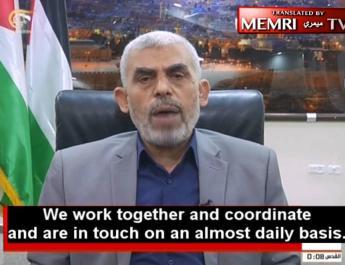 ifmat - Iranian-Palestinian plan to destroy Trump peace plan