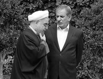 ifmat - Iranian officials as corrupt as ever