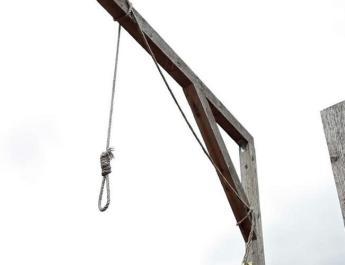 ifmat - Jamal Haji Zavareii accused of spying hanged in Tehran