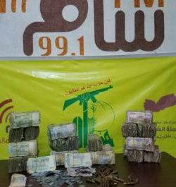 ifmat - Houthis raise money for terrorist organizations Hezbollah