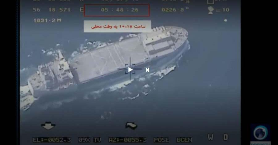 Iran navy chief says drones are ready to destroy U.S. ships in the Gulf