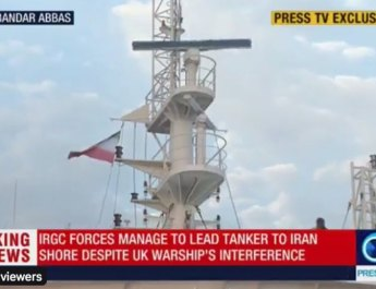 ifmat - Iran regime provokes UK by flying Iranian flag over seized oil tanker