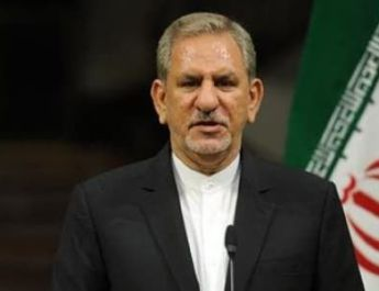 ifmat - Iran to offer oil future contracts to foreign firms despite the sanctions