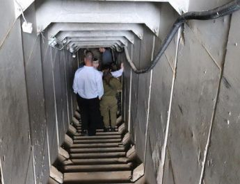 ifmat - Iranian Regime helping Hamas in the digging of tunnels in Gaza