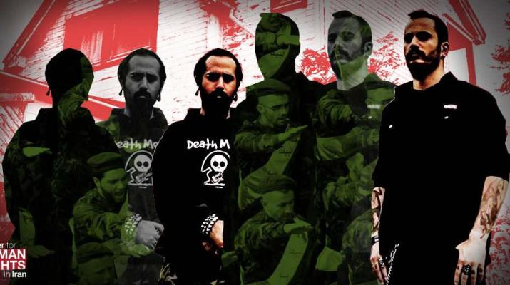 ifmat - Iranian heavy metal band members escape to Norway after receiving prison sentences