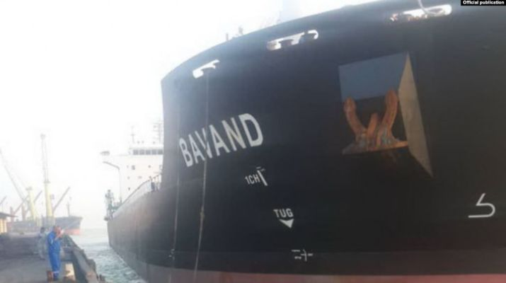 ifmat - Iranian ships stranded in Brazil as the sanctions prevent refueling