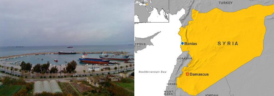 ifmat - Port of Baniyas