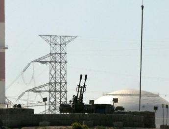 ifmat - Russia collaborates with Iran on development of nuclear plant