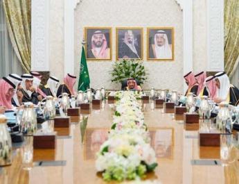 ifmat - Saudi Arabia urges world to confront Iranian violation of maritime law