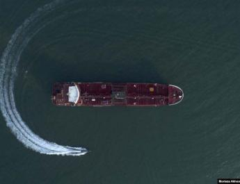 ifmat - Tehran Risky Maritime Maneuver