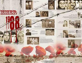 ifmat - Amnesty International urges action over 1988 Massacre in Iran