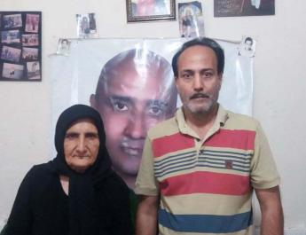 ifmat - Another activist calling for Iran leader resignation arrested