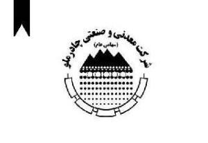 ChadorMalu Mining and Industrial Company