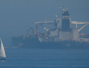 ifmat - Fate of seized Iranian oil tanker unclear