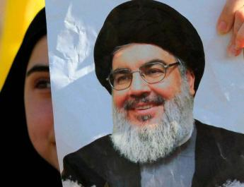 ifmat - Hezbollah is expanding from Middle East to South America