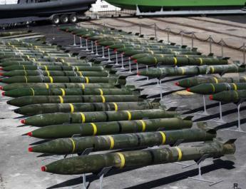 ifmat - Iran regime will not abandon its ballistic missile program