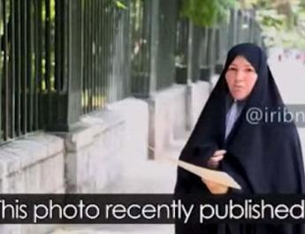ifmat - Iran state TV openly attacks the MEK