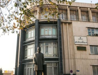 ifmat - Iranian culture ministry said to have outsourced book censorship