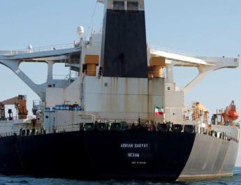 ifmat - Iranian oil tanker heads away from Turkey