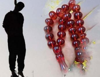 ifmat - Man executed at Qom prison in Iran