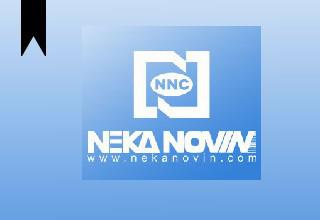 ifmat - Neka Novin
