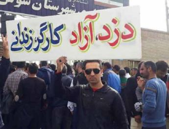 ifmat - Nine Iranian workers sentenced to prison term and 30 lashes