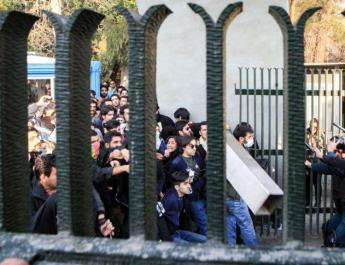 ifmat - Students in Iran condemn harsh sentences against their peers