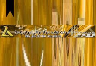 ifmat - Taba Iran cutting tools