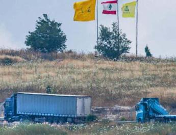 ifmat - The battle to dry up Hezbollah cash flow