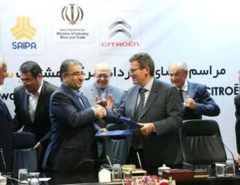 ifmat - Two lawmakers in Iran arrested in connection with Auto industry corruption