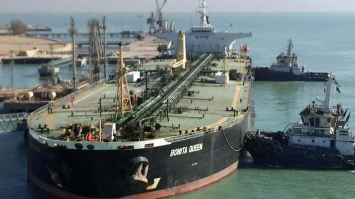 ifmat - US warns of second Iran oil tanker bound for Syria